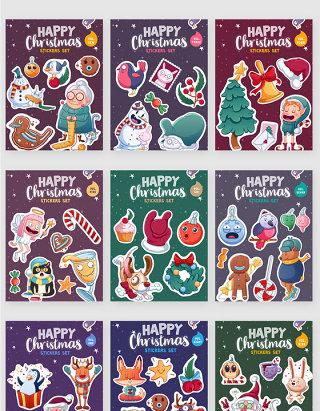 手绘精美卡通圣诞节日贴图插画素材