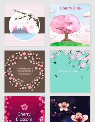 粉红花瓣桃花花朵春天矢量素材