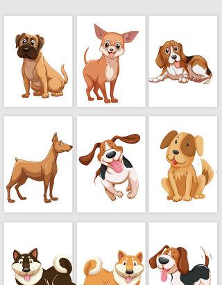 可爱卡通小狗动物素材