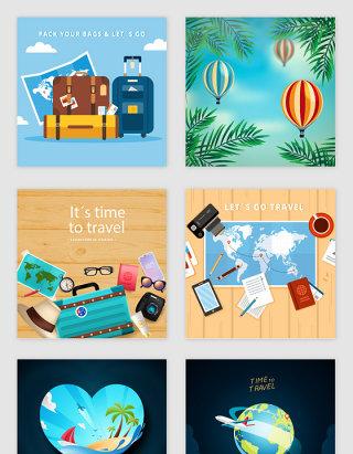 卡通可爱旅行社海报设计素材