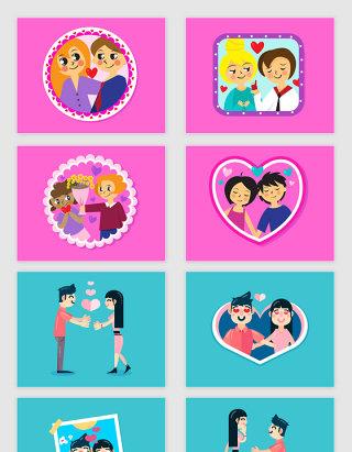 矢量手绘情人节卡通情侣素材