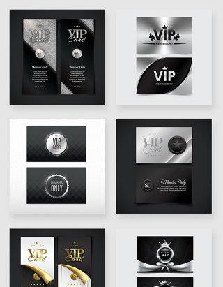 高级店铺会员VIP卡片设计模板素材