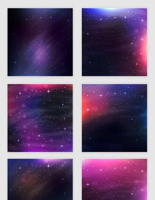 矢量蓝紫色梦幻星空宇宙