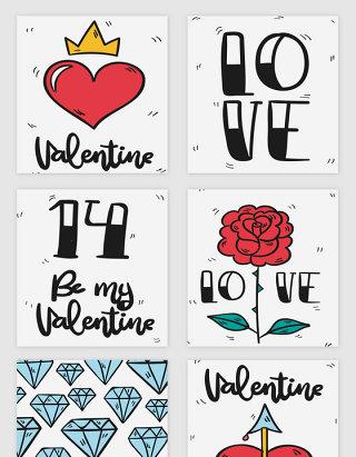 浪漫情人节心形元素矢量素材
