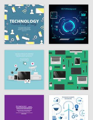 商务科技互联网图标素材