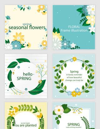 矢量春天绿色植物花卉边框图案
