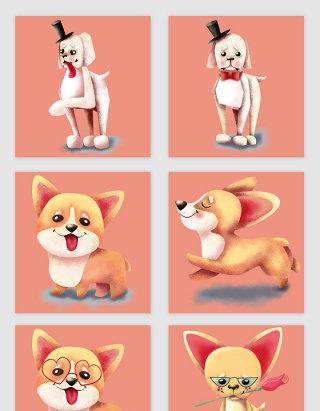 水彩可爱小狗插画卡通图形