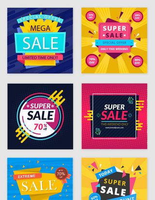 时尚几何不规则促销标签设计素材