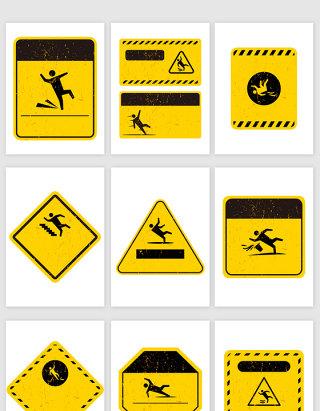 公共场所黄色行人警告牌矢量图形