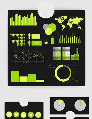 13款矢量PPT数据分析图表
