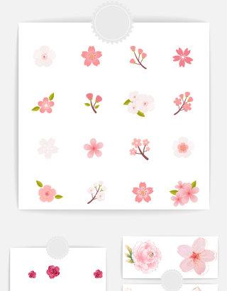 小清新花朵设计元素组