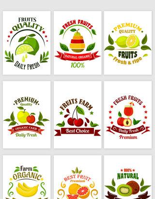 餐饮水果标题图标矢量素材