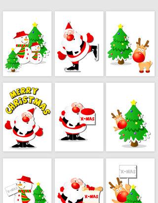 各种圣诞节的装饰元素
