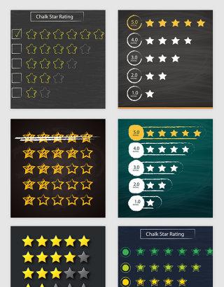 水彩五星评价的矢量素材