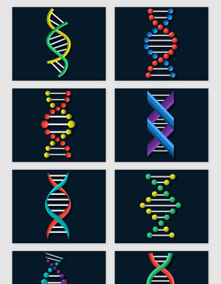 DNA彩色链条矢量素材