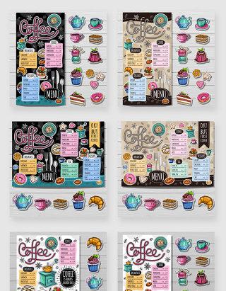 咖啡面包店手绘菜单设计元素