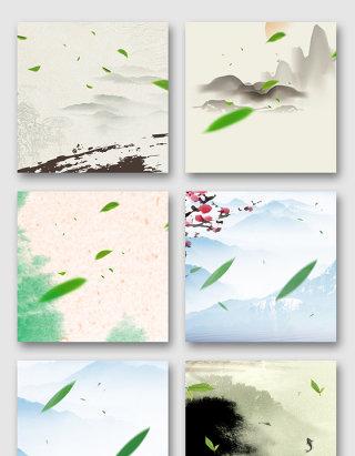 叶子水墨效果元素素材