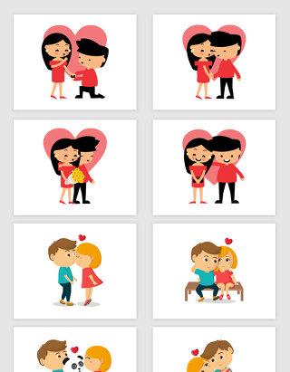 矢量Q版卡通情人节情侣插画