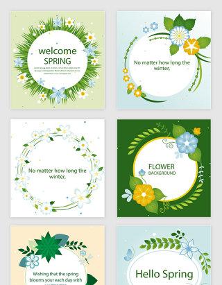 矢量春天绿色植物花卉装饰边框