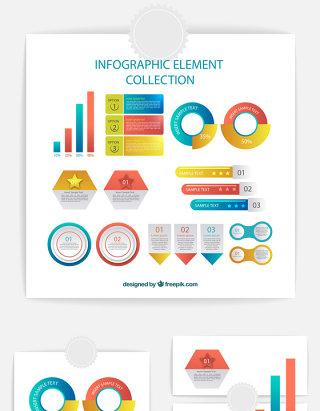 信息图标形元素素材