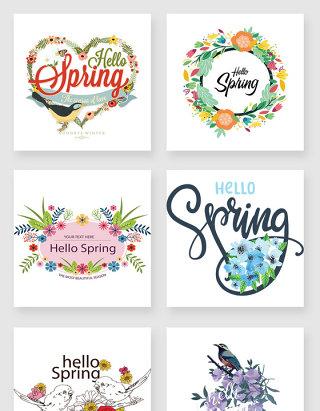 你好春天植物花卉装饰素材