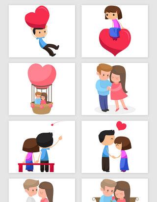 浪漫情人节爱情人物矢量素材