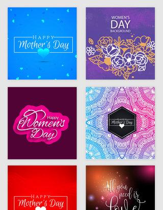 女性节日光效纹理矢量素材