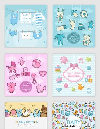 婴儿服饰卡通用品素材