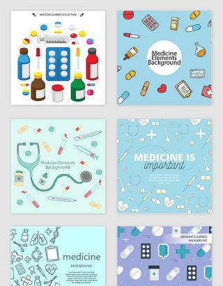 卡通可爱医疗设计素材图标