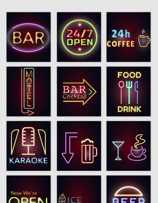 霓虹灯效果指示牌矢量元素