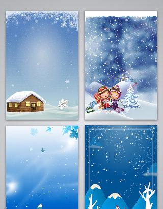 清新简约雪景冬季促销海报
