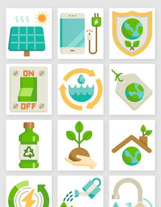地球日绿色环保图标矢量素材