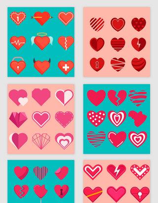 情人节红色的卡通心形矢量素材