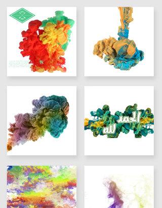 彩色唯美png烟雾元素