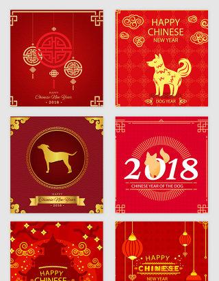 中国传统2018新年矢量素材