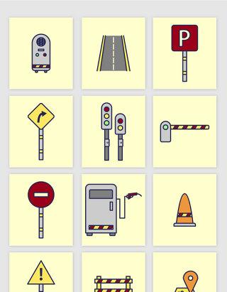 矢量城市交通安全路标