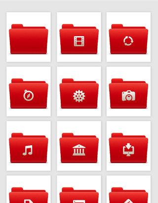 红色文件夹设置程序运行UI图标图形