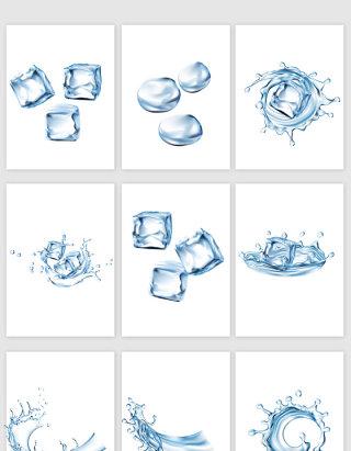 透明水形状矢量素材