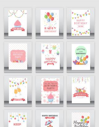 生日庆祝贺卡儿童卡片设计素材