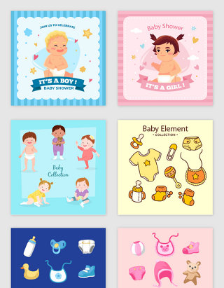 卡通矢量婴儿用品元素