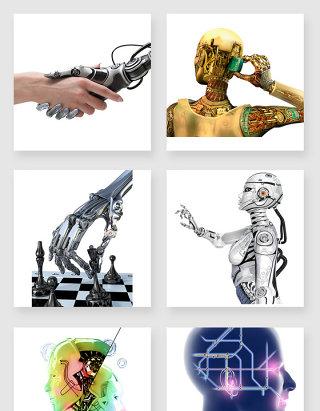 人工智能免抠元素