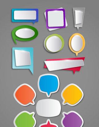 标签对话框