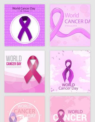 紫色世界抗癌日丝带矢量素材
