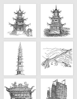 中国雷峰塔高塔长城古城建筑帆船手绘插画矢