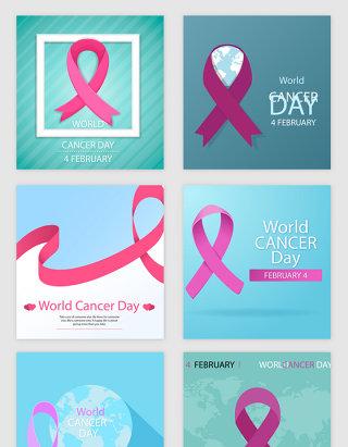 世界抗癌日红色丝带矢量素材