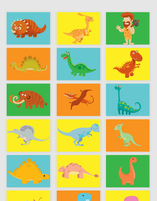 矢量卡通原始恐龙元素