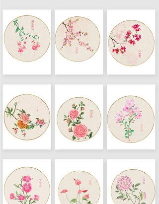 彩绘粉色装饰花素材