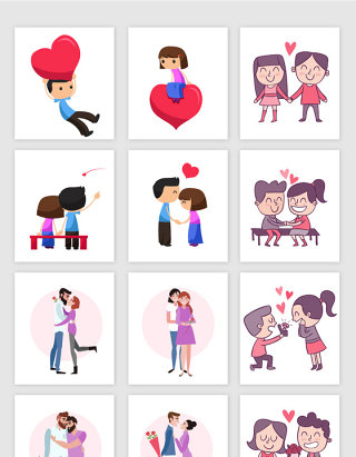 卡通可爱情侣人物情人节矢量素材