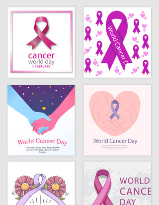 全球抗癌日紫色丝带的矢量素材