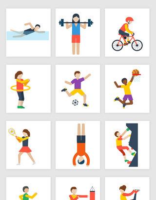 冬奥会运动元素设计